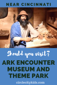 Ark Encounter Pin Image